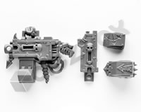 Chaos Space Marines Heavy Bolter