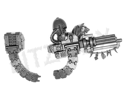 warhammer 40k relic armor